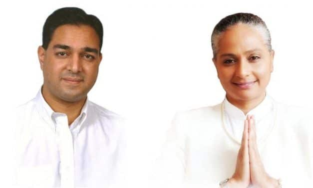 Leadership from Love with Special Guest Yogesh Sharda & Sister Jenna
