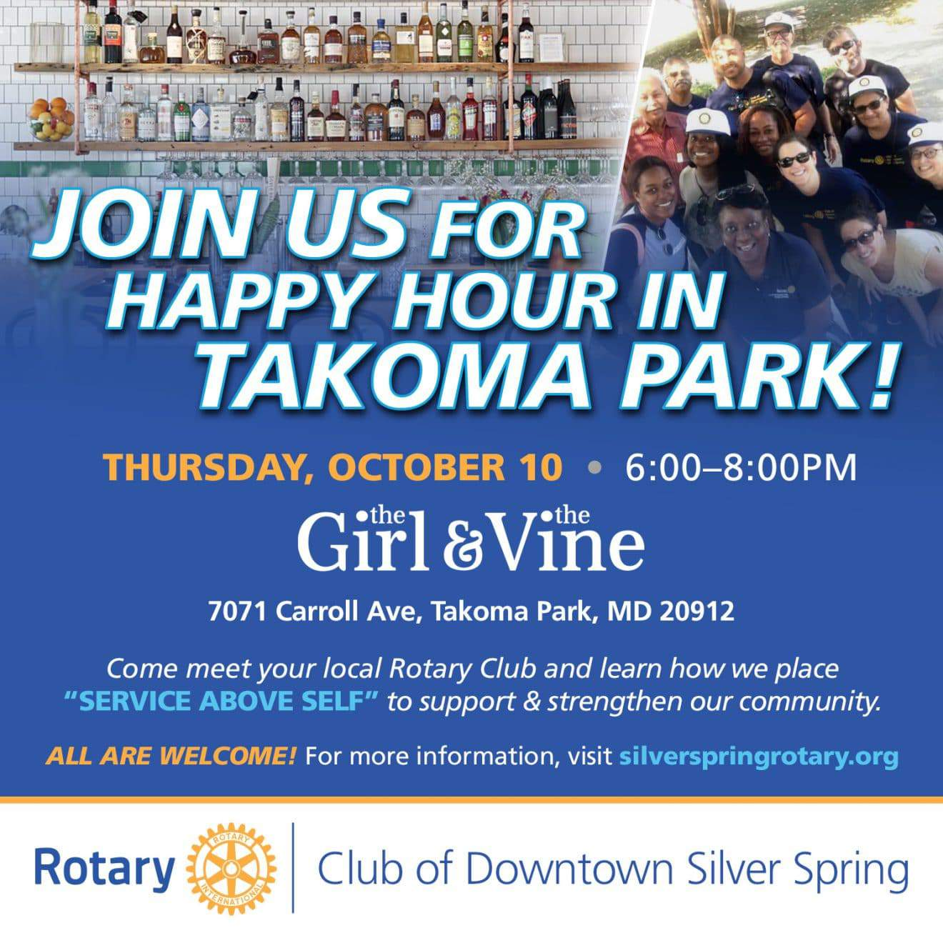 Happy Hour to Meet Your Local Rotary Club